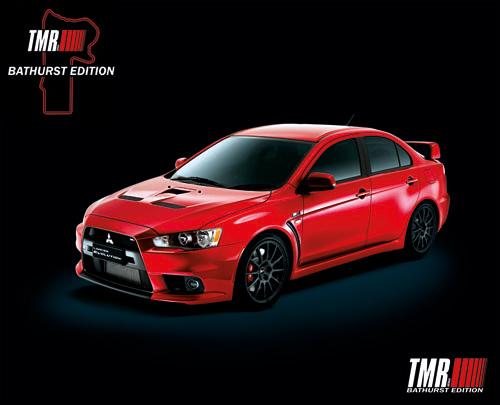 Bathurst Edition Evolution X - Team Mitsubishi Ralliart